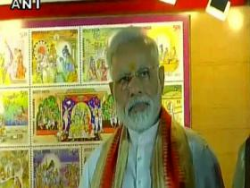 Narendra Modi in Varanasi: PM releases postage stamp on different aspects of Lord Ram's life