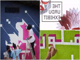 Urdu gets a shot in the arm with Design Fabric's latest project, The Urdu Exhibit