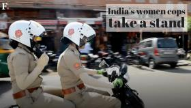 Watch: The force is female – India's women cops take a stand