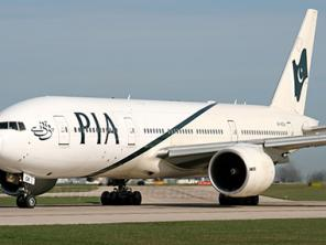 PIA plane crash in Abbottabad: Pakistan TV channel aired fake audio clip of crashed flight?