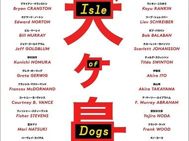 Wes Anderson's Isle of Dogs poster released; cast includes Bryan Cranston, Edward Norton
