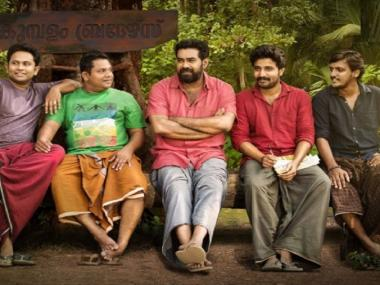 Rakshadhikari Baiju Oppu movie review: Biju Menon is magnetic in a sweet but rose-tinted tale