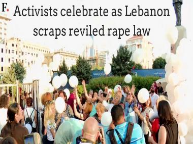 Watch: Activists celebrate as Lebanon scraps reviled rape law