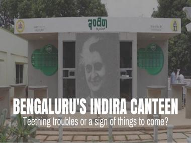 Bengaluru's Indira Canteen may run into trouble as Congress' pet project lacks FSSAI license