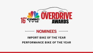 CNBC-TV18 OVERDRIVE Awards 2016: Import and Performance Motorcycle of the Year