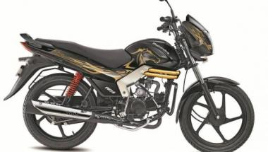 Mahindra Two Wheelers launched special edition Centuro Mirzya in India