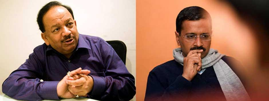 Pehle AAP: Behold the polite new face of Delhi politics