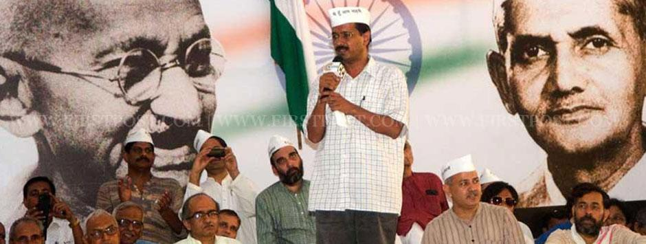 Supreme Court verdict on 377 violates human rights, says AAP