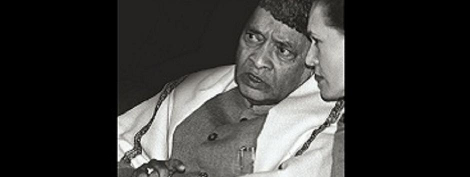 'Exile was not new for Narasimha Rao,' says 'Half-Lion', new biography on former PM