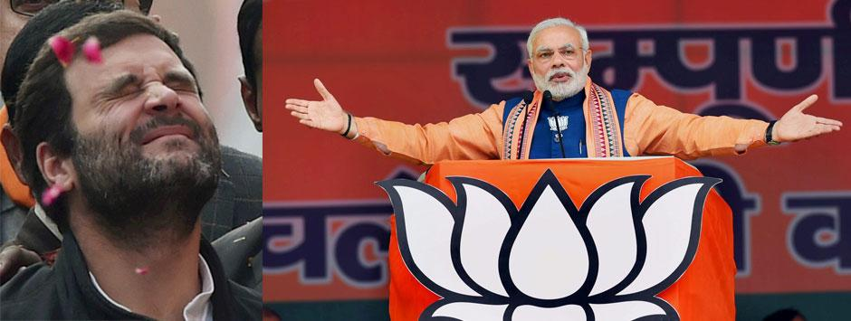 Rahul Gandhi's Arhar Modi jibe is right and if you're laughing, the joke's on you