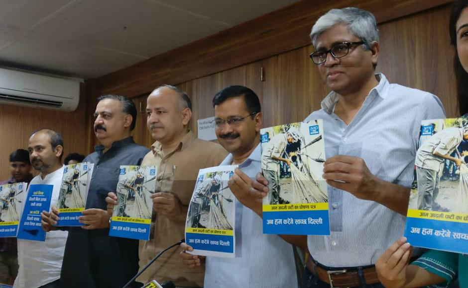 MCD Election 2017: Aam Aadmi Party looks to consolidate Delhi presence with civic body win