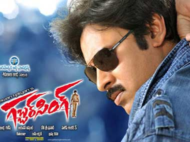 Poster of Gabbar Singh produced by Ganesh.