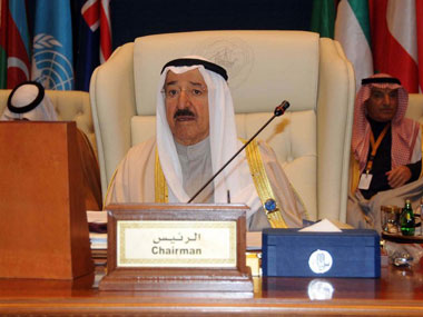 File image of the Emir of Kuwait. AFP