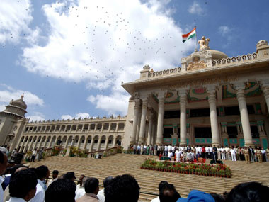 File image of the Karnataka Assembly. AFP