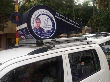 A campaign vehicle that is used by Bharath.