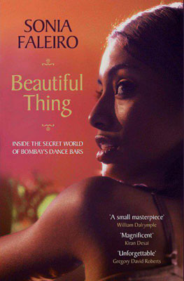 Book cover  of The Beautiful Thing.