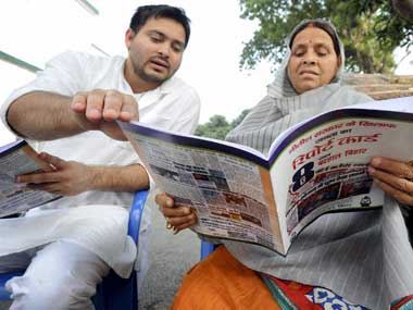 File image of Rabri Devi with her son Tejashwi. PTI