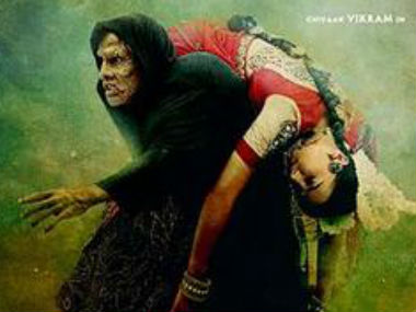 A poster for the film I by Shankar.