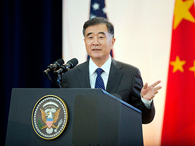 File image of China's Vice-Premier Wang Yang. AP