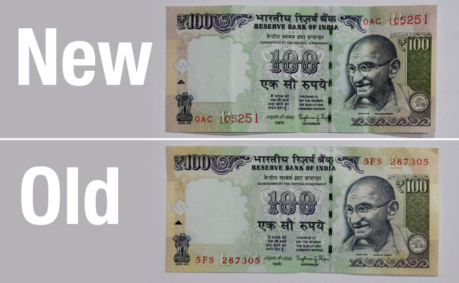 Rupee Note Change New 100-rupee Note Top