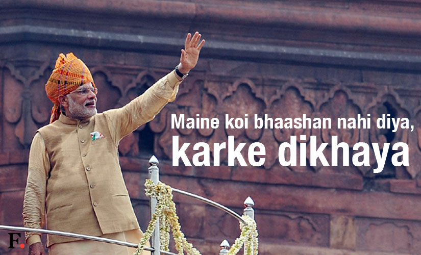 independence-day-Modi-Speech-01