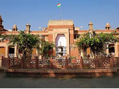 Rajasthan High Court building. Image courtesy: hcraj.nic.in