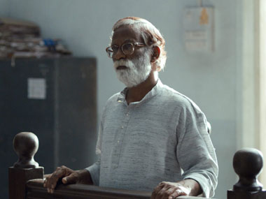 A still from the Marathi film Court.