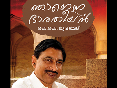 The cover of the book Njan Enna Bharatiyan by KK Muhammed.