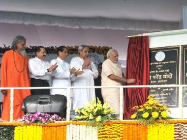PM Narendra Modi inaugurates the IOC's Paradip refinery. Image courtesy: PIB