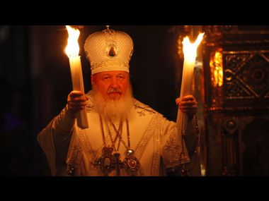Russian Orthodox Patriarch Kirill. AP