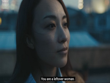 A still from the 'leftover women' campaign. Screen grab from YouTube