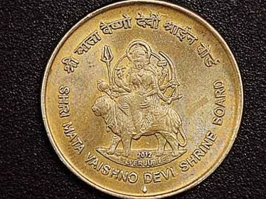 A Vaishnodevi coin. Image procured by the author