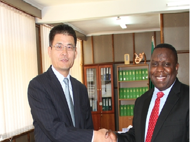 File I mage Chinese Ambassador and Foreign Minister of Zambia