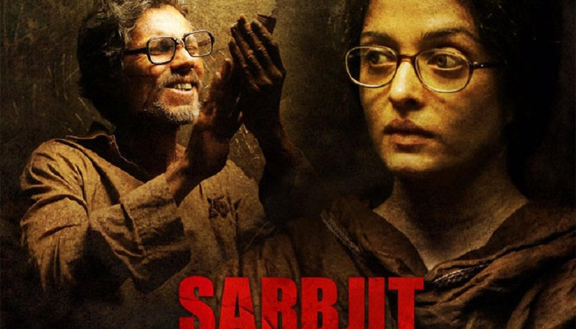 490641-sarbjit-review