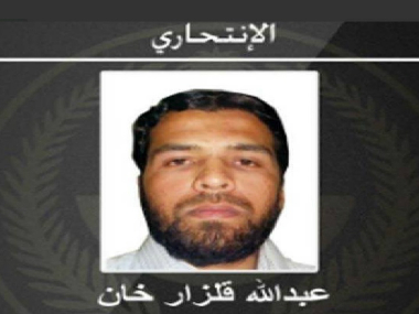 Abdullah Gulzar Khan, one of the suicide bombers.