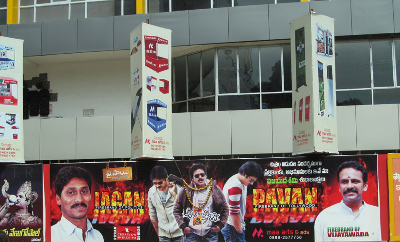A banner outside a cinema hall in Vijayawada greeting Pawan Kalyan ahead of the release of 'Attarintiki Daredi' in October 2013. Image courtesy SV Srinivas