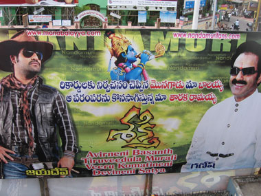 Nandamuri dynasty and its fans in better times—Balakrishna (right) and senior NTR (inset) adorn the pictures celebrating the release of NTR Jr's 2011 release titled 'Shakti'. Image courtesy SV Srinivas