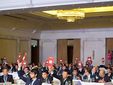 Asian Football Confederation's Congress. Image courtesy: Twitter/ @theafcdotcom