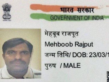 New Delhi: Copy of the forged Aadhar card of Pakistan High Commission staffer Mehmood Akhtar who used to hire spies to get sensitive information and documents related to Army deployment from a spy network he had created. PTI