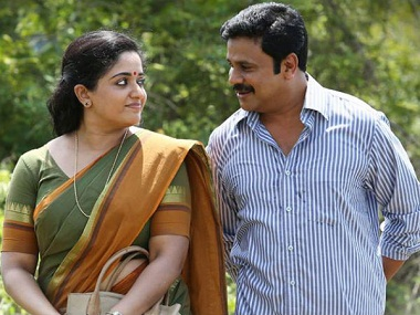 Dileep and Kavya Madhavan in 'Pinneyum', their most recent film together