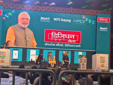 Modi at Digidhan Award function - PIB_380