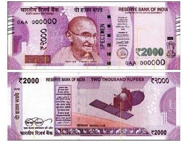 RS 2000 NEW NOTE