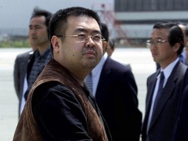 Kim Jong-Nam. AP file image