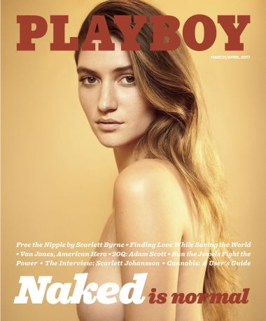 Playboy shows Playmate Elizabeth Elam on the cover of the March/April 2017 issue. (Gavin Bond/Playboy via AP)