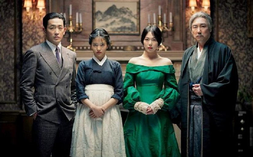 Publicity still for The Handmaiden
