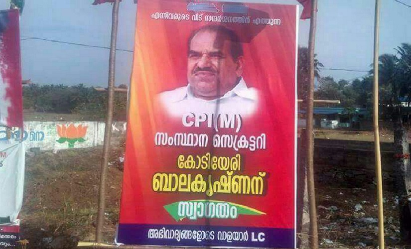 A hoarding put by CPM welcoming the party's state secretary Kodiyeri Balakrishnan. It shamelessly exposed the names of two minor rape victims (censored in this picture). Firstpost/Naveen Nair