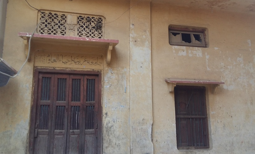 Jamia Arabia Ehyayul Uloom, a Deobandi madrassa established in 1899, has now moved to a new location on the outskirts of Mubarakpur. Firstpost/Tufail Ahmed