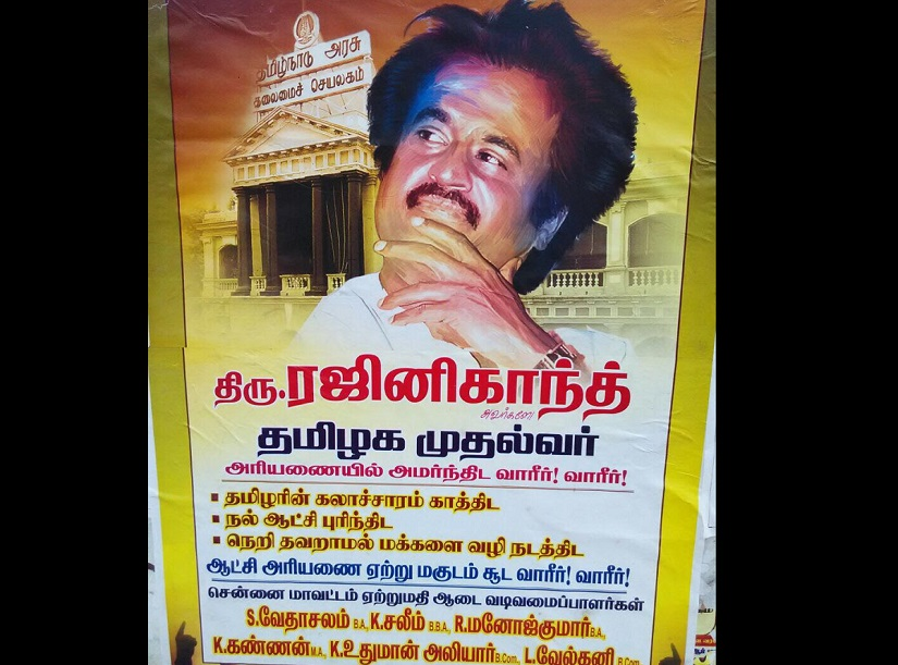 One of the posters imploring Rajinikanth to join politics and save Tamil Nadu, that has been doing the rounds
