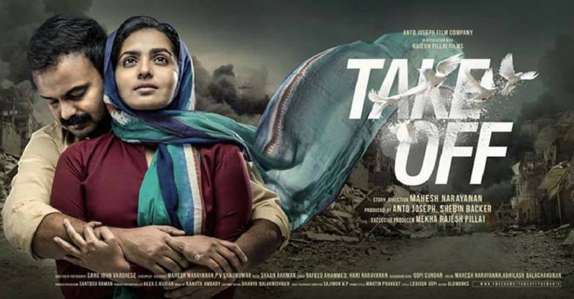 take-off-audience-review