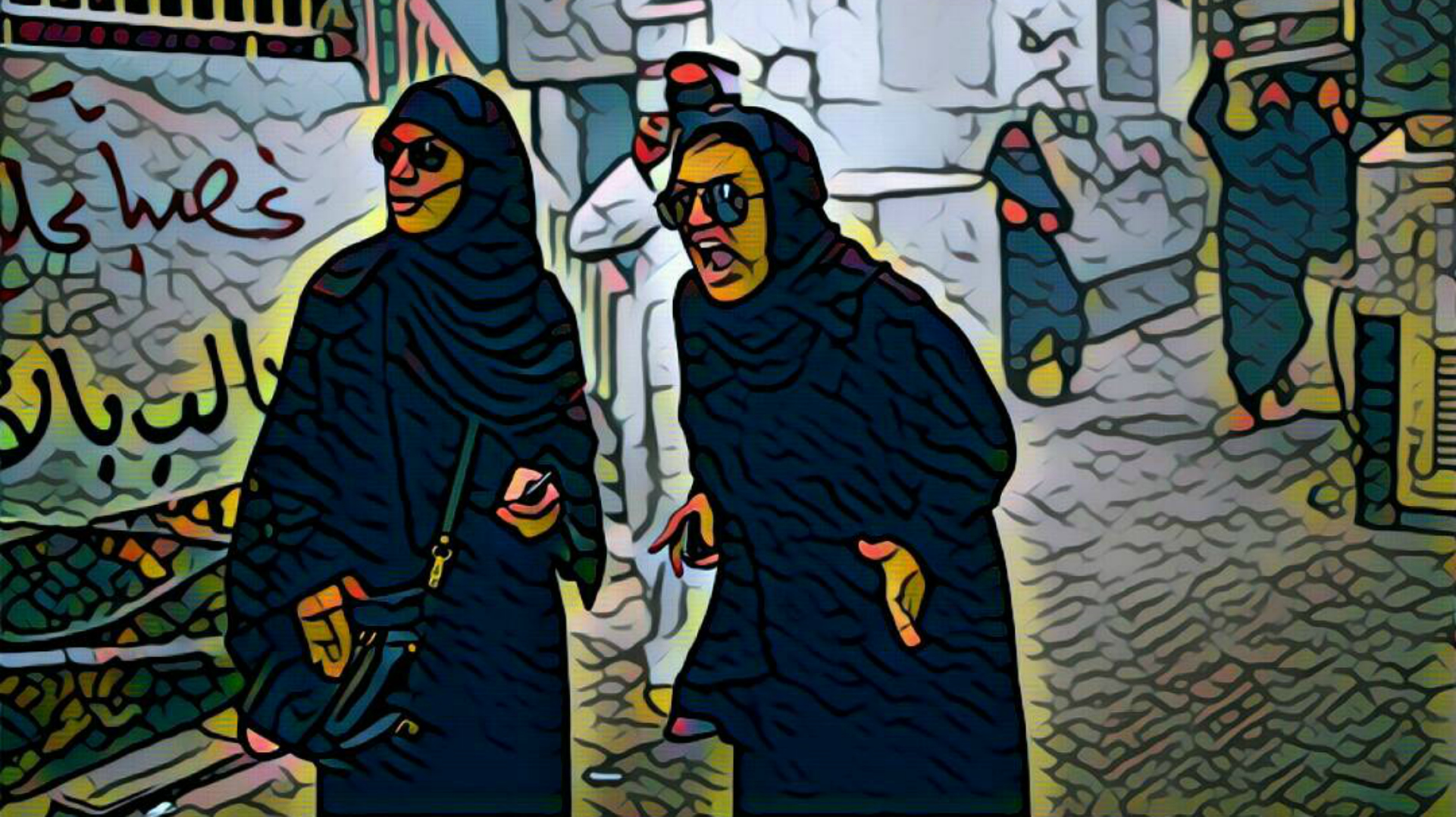 Muslim_Women_Protest_Centre